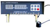 DS-GCK1光辐射自动测控仪