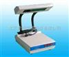 DS-001三用紫外分析仪