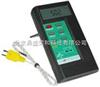 DS-2301数字温湿度计