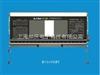 DL-T2000觀片燈|DL-T2000+型觀片燈
