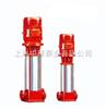 XBD-I立式消防稳压泵