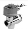 美国ASCO不锈钢电磁阀*ASCO电磁阀