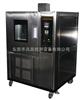 GX-5010皮革低温耐挠试验机
