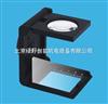 WYSZG-10X10倍三折式放大鏡(塑框、帶燈)
