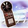 DS-AZ8906风速计
