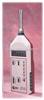 DS-1800多功能脉冲积分声级计