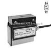 P01253S型測力/稱重傳感器