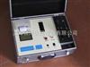 TRF-1C土壤化肥測試儀