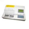 MC-T10高智能农药残留测试仪
