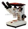 4XI金相显微镜