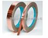 单面铜镍导电胶带
