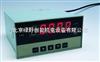 P01302智能數字顯示控制儀表