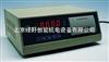 P01303智能數字顯示控制儀表