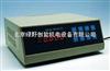 P01305智能數字顯示控制儀表