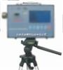 DS-MC直读式粉尘浓度测量仪