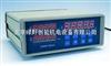 P01306智能數字顯示控制儀表