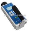 DS-9521辐射防护用X、γ剂量仪