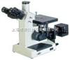 DX40金相显微镜