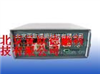 DP-DTS-6石油含水电脱分析仪/含水电脱分析仪 /