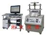 DRH-III双平板导热系数测定仪(护热平板法)
