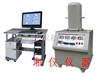 DRL-II陶瓷基板,铝基板导热系数测定仪