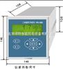 FLZ-85氟離子分析儀/氟離子檢測儀