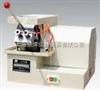 QG-3金相试样切割机(台式)