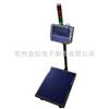 TCS-30声音报警电子秤,三色灯报警电子秤,红绿灯报警电子秤