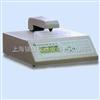 WD-9417B酶標檢測儀