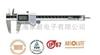 500-702系列日本三丰防冷却液卡尺达到IP67尘/水防护标准数显卡尺