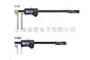 573-642系列日本三丰刀刃型/内凹槽型/尖爪型,数显内径卡尺