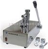 WD-9419电动种子粉碎器