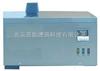 DP-BSY-179C多功能低温测定仪(倾点、凝点、冷滤点测定仪)-石油仪器-石油分析仪器/