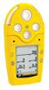 GasAlertMicro 5 IR二氧化碳(CO2)氣體檢測儀