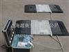 电子检测秤厂家,道路便捷式检测秤,手提式轴重称价格