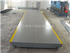 40吨上海耀华电子地磅,30吨上海耀华电子地磅
