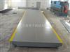 150吨防腐地磅,120吨防腐地磅,200吨防腐地磅
