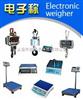 60吨防腐电子地磅,50吨防腐电子地磅,80吨防腐电子地磅