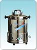 YX280A/YX280A*YX280A手提式不鏽鋼壓力蒸汽滅菌器  三申滅菌器  上海三申北京總代理