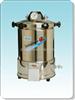 YX280A/YX280A*(定時數控)YX280A/YX280A*(定時數控)手提式不鏽鋼壓力蒸汽滅菌器 三申  上海三申醫療器械廠