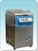 YM30Z/YM50Z/YM75Z/YM100ZZYM30Z/YM50Z/YM75Z/YM100ZZ型立式压力蒸汽灭菌器(智能控制型)