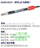 HA405-90-PA-SC,PT4805-60-P-PA,梅特勒电极,台湾上泰