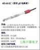 InPro4550VP/PT1000/SG,405-60-SC-P-PA-K19/120,梅特勒