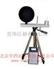 M333560黑球湿球温度指数仪报价