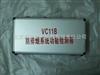 防排烟系统功能检测箱
