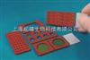 Press-to-Seal Silicone IsolatorsGrace Bio-Labs硅胶压封试剂围栏