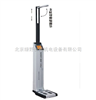 PA-002超聲波身高體重測量儀/身高體重秤/身高體重體檢機
