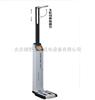 PA-003超聲波身高體重秤體檢機/身高體重秤