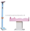 SGTZ-1身高體重測量儀/身高体重秤