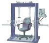 GX-2337办公椅扶手负载试验机